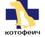 Клиника Котофеич, фото №1