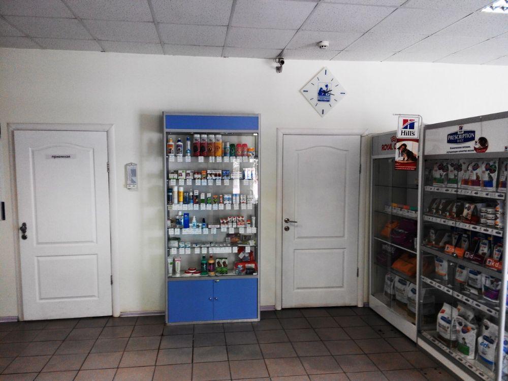 Клиника Унивет, фото №5