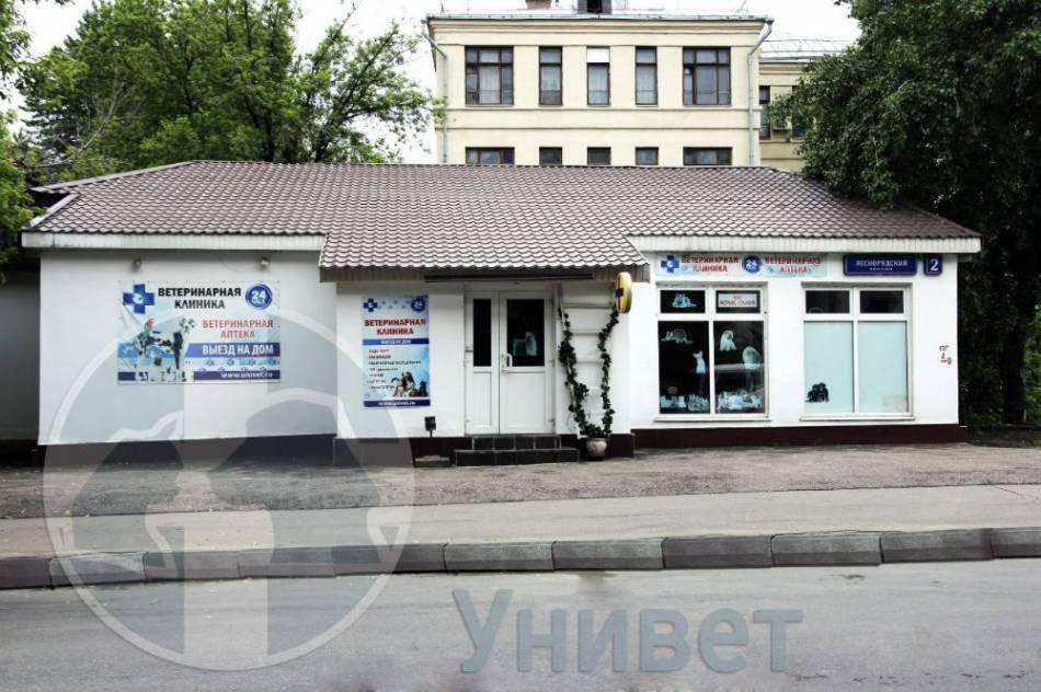 Клиника Унивет, фото №12