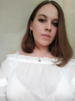 Дешкова Полина Геннадьевна